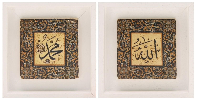 Allah & Mohammed Set/2 Yellow & Black Floral Design Stone Art