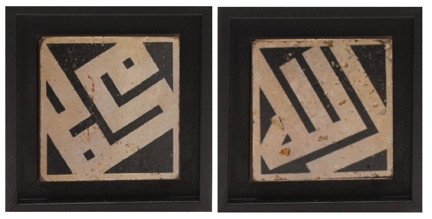 Allah & Mohammed Set/2 Rotated Kufic Design Stone Art