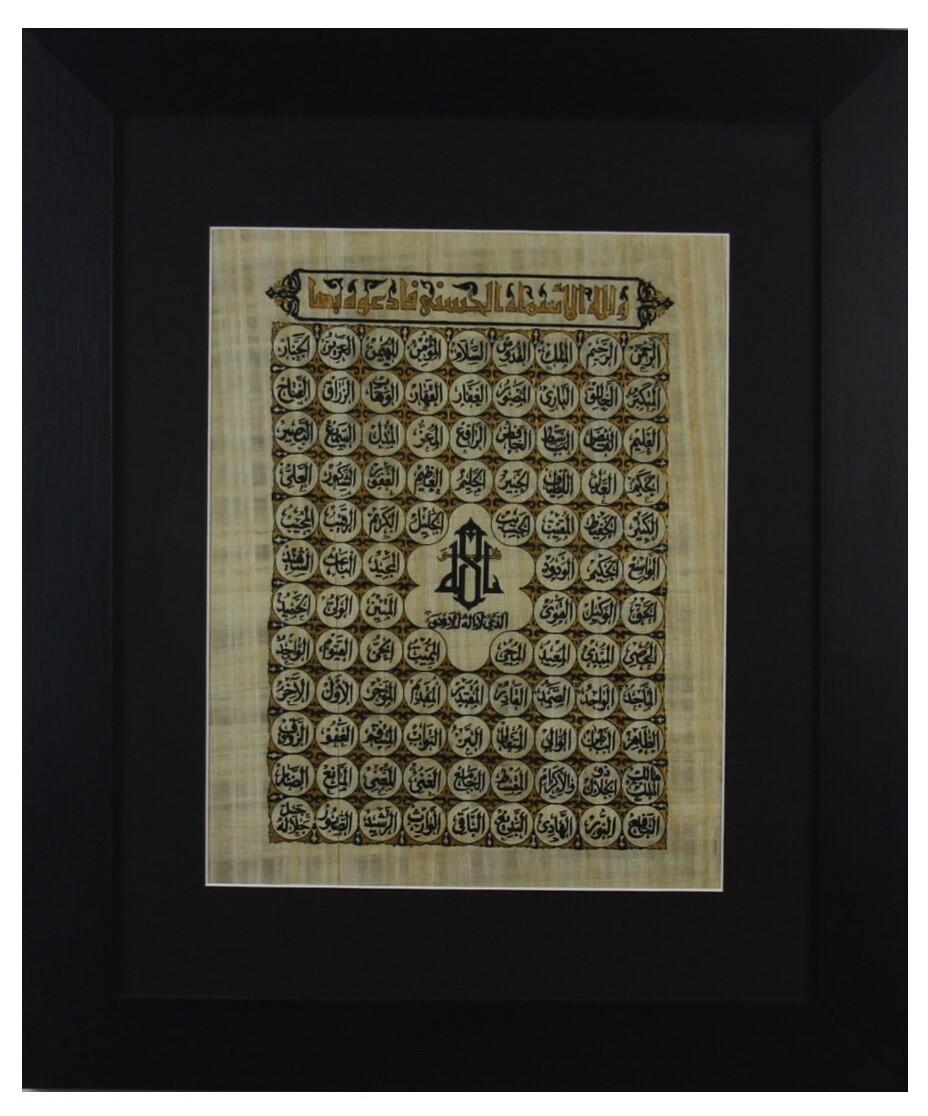 99 Names of Allah Circular Design on Papyrus in a Modern Black Frame