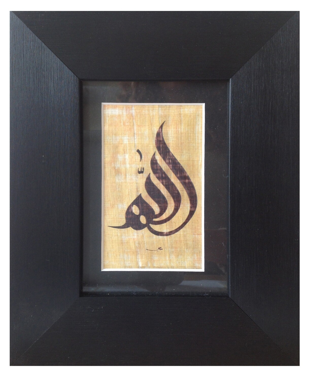 Allah Stylistic Calligraphy Design On Papyrus in Black Frame