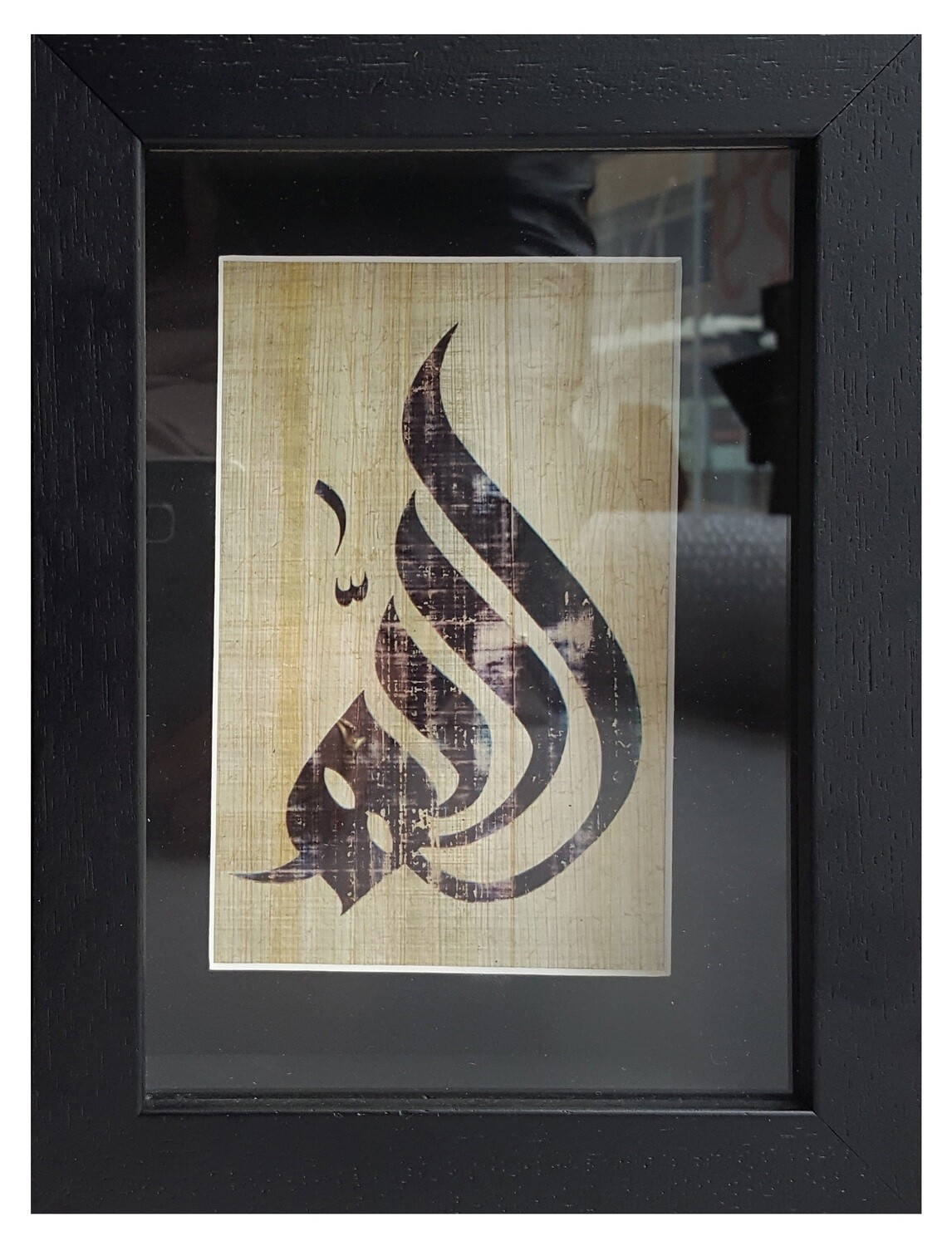 Allah Stylistic Calligraphy Design On Papyrus in Black Memory Box Frame