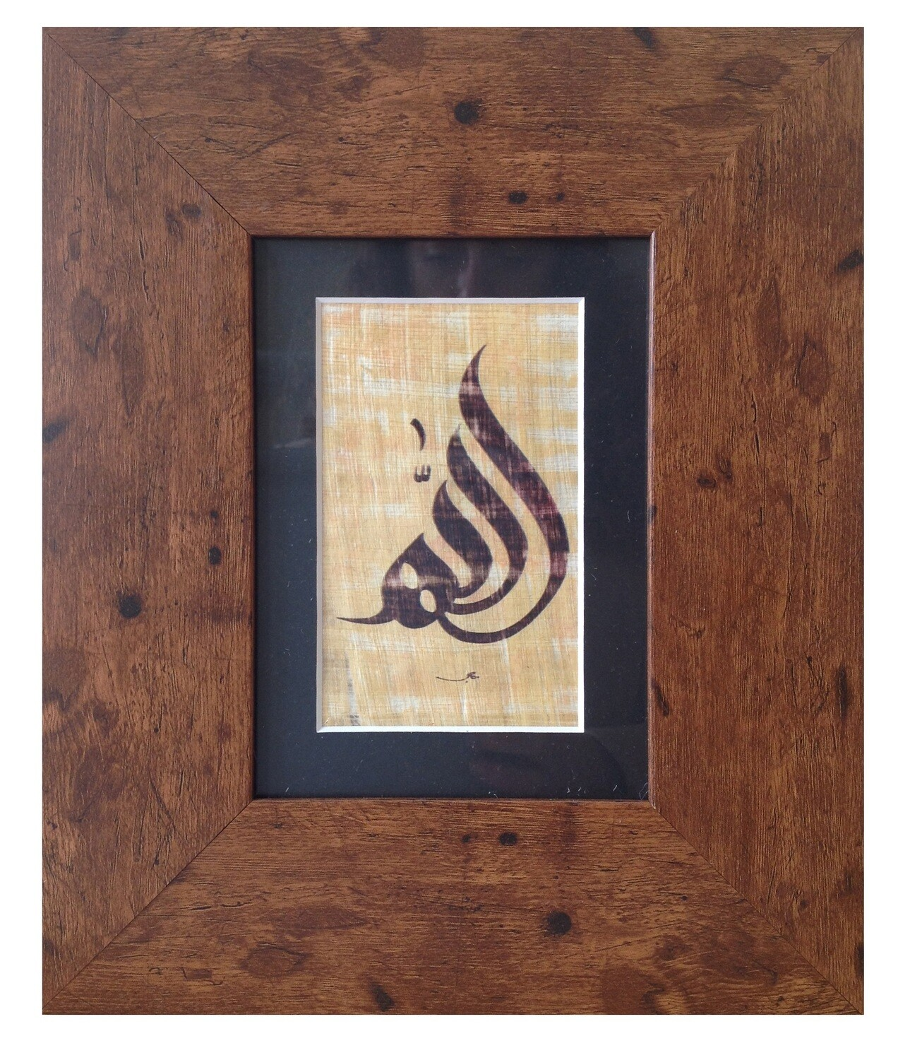 Allah Stylistic Calligraphy Design On Papyrus in Brown Frame