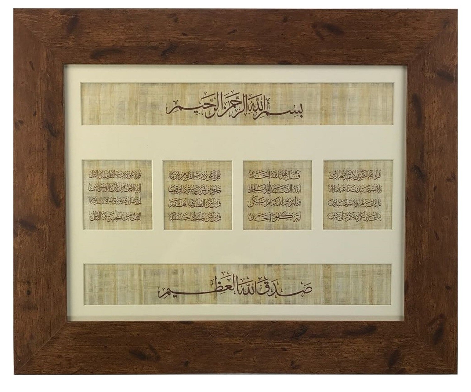 The Four Quls on Papyrus in Walnut Brown Frame