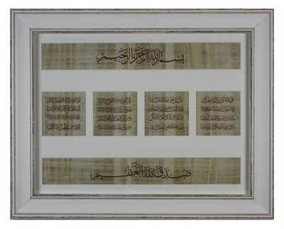 The Four Quls on Papyrus Cream Distressed Frame