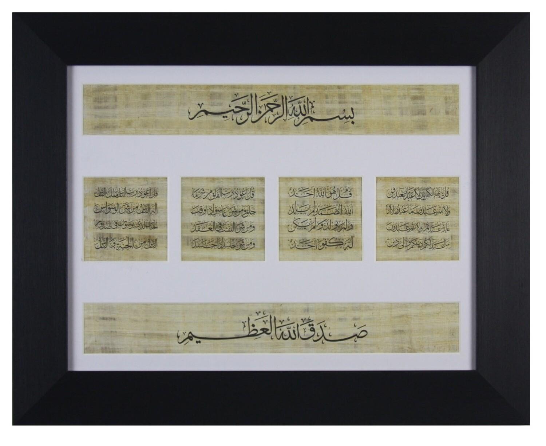 The Four Quls on Papyrus Black Box Frame