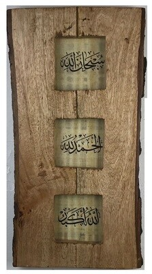 Three Praises Of Allah on Papyrus in a  Natural Wood Frame