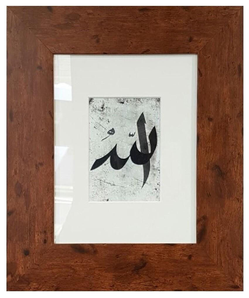 Allah Uthmaani Calligraphy Design in Walnut Gloss Finish Frame