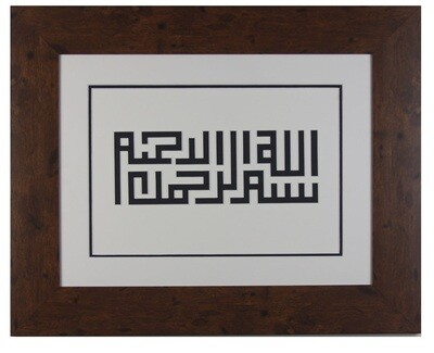 Bismillah Monochrome Central Kufic Bas Relief Design Walnut Gloss Frame