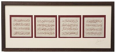 The Four Quls Red Uthmaani Calligraphy Brown Memory Box Frame
