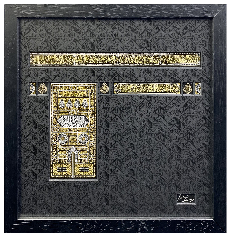 Majestic Kaaba in Black Memory Box Frame
