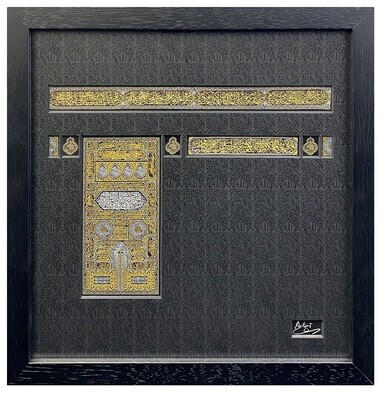 Majestic Kaaba in Black Memory Box Frame