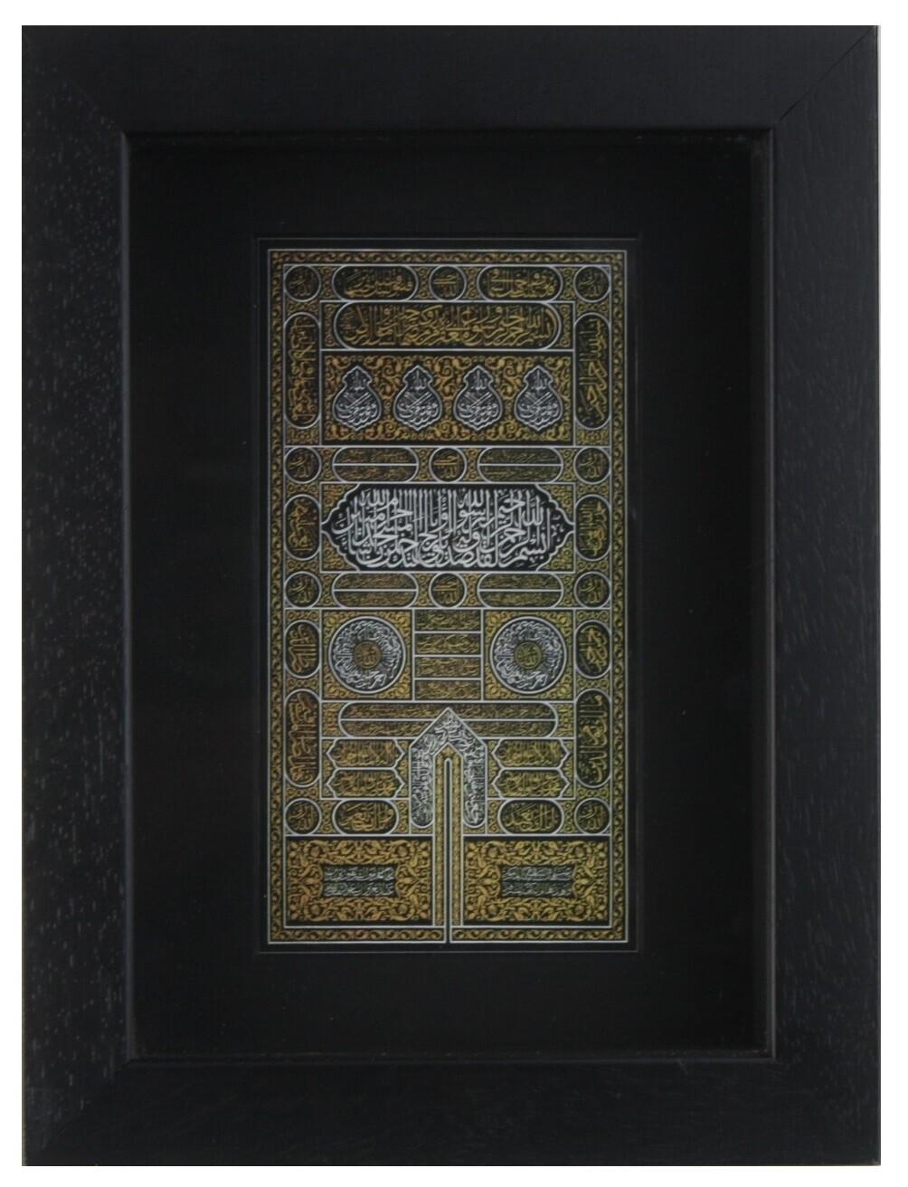 Majestic Kaaba Door in Black Memory Box Frame