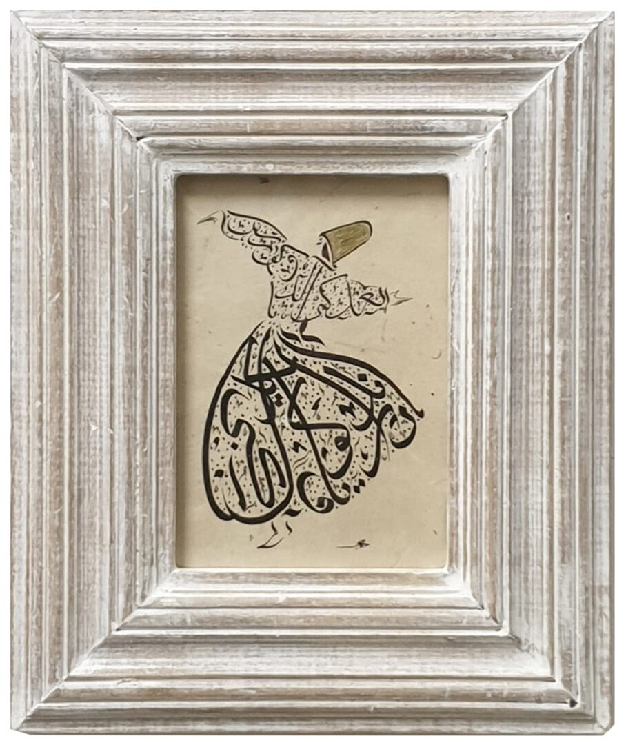 Rumi Poetry Gold in Whirling Dervish on Lokta Paper in White Wood Frame