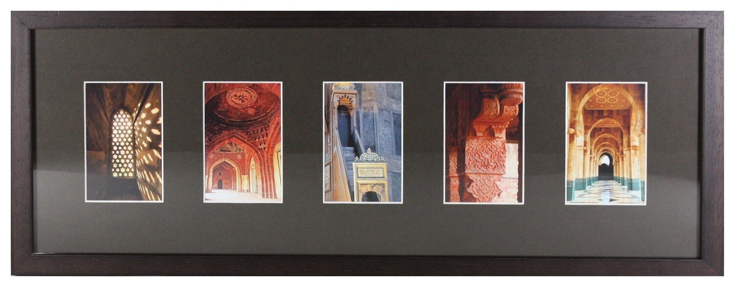 Mosque Arches Design in Brown 3D Memory Box Frame