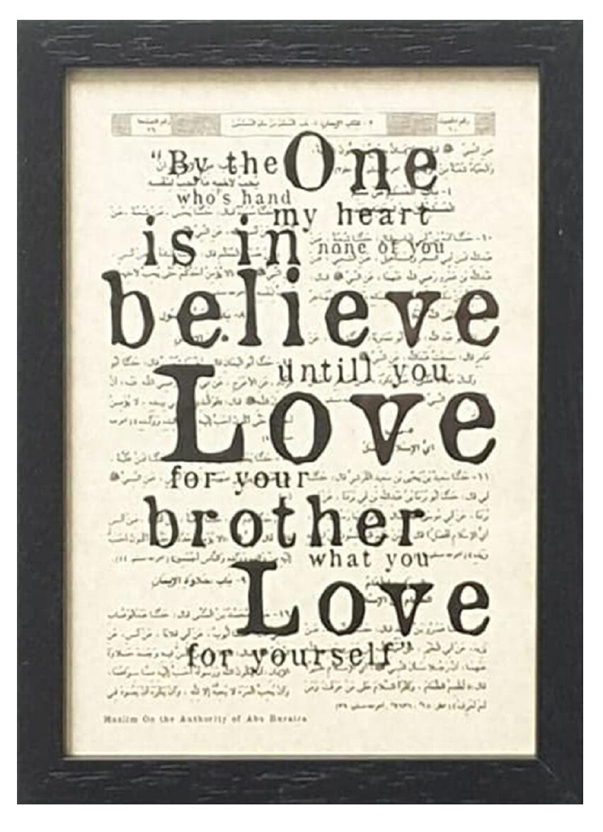 Hadith Love for your Brother Hadith Art Black Modern Box Frame