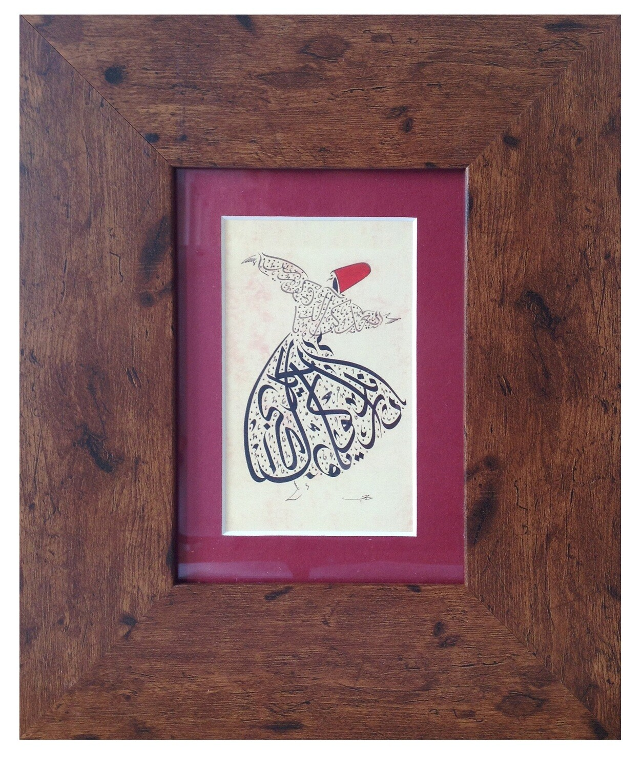 Whirling Dervish Red Rumi Poetry in Walnut Gloss Frame