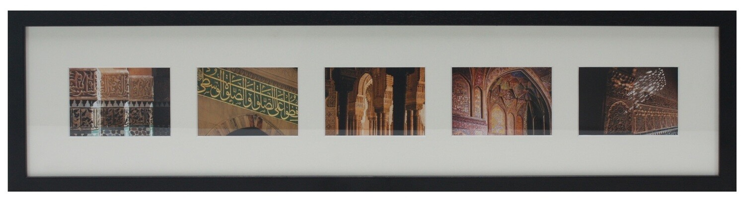 Mosque Arches Design in Black 3D Memory Box Frame