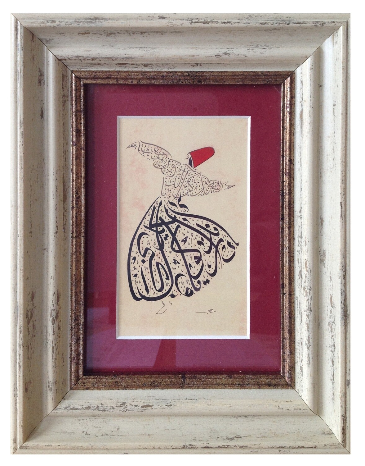 Whirling Dervish Red Rumi Poetry in Cream Distressed Frame