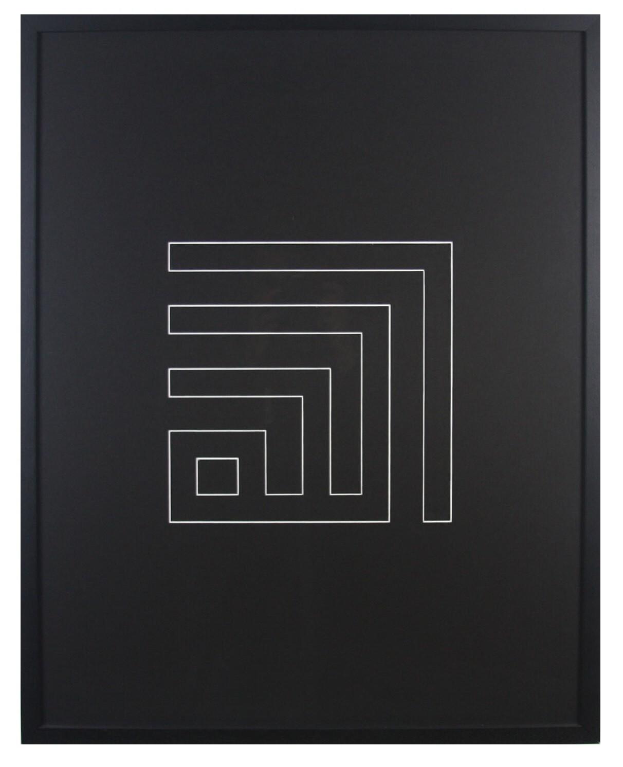 Allah Kufic Calligraphy V-Groove Design in Black Matte Grain Finish Frame