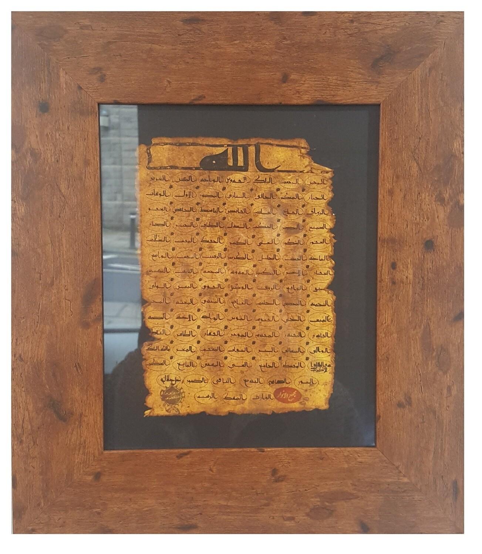 99 Names of Allah  Antiqued Manuscript in Walnut Gloss Frame