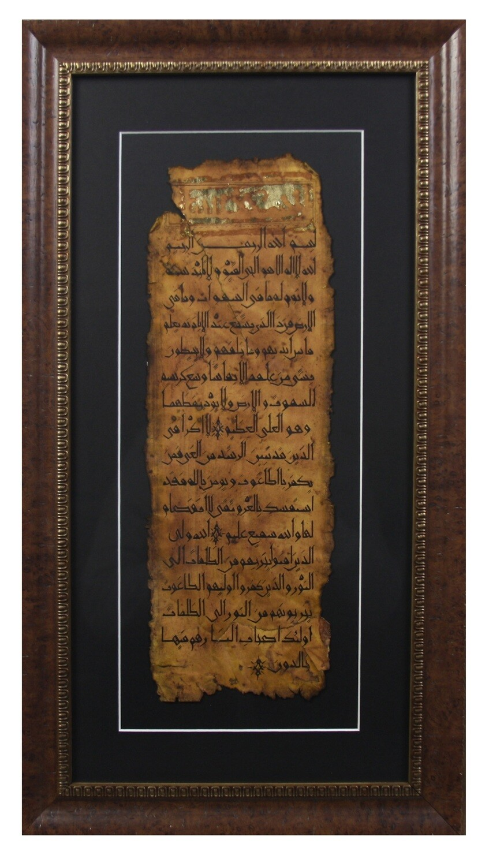 The Four Quls Antiqued Manuscript Brown Leather Veneer Frame