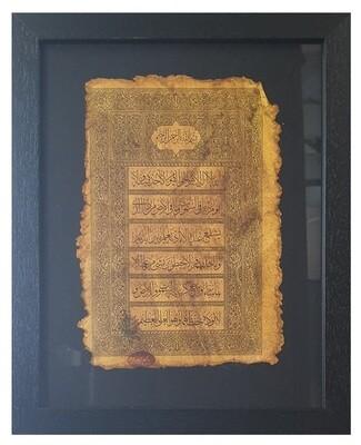 Ayat ul Kursi Thuluth Design Antiqued Manuscript in Black Memory Box Frame