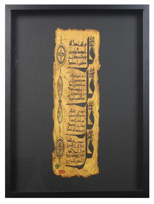 The Four Quls Antiqued Manuscript Black 3D Memory Box Frame