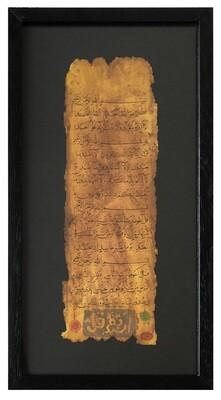 The Four Quls Antiqued Manuscript in Black Memory Box Frame