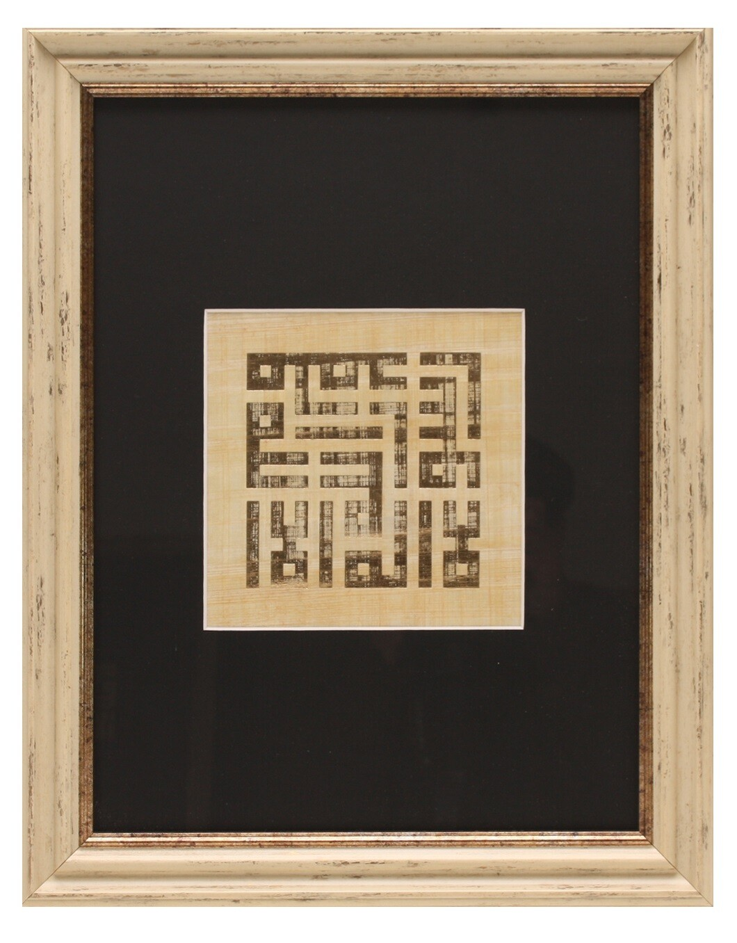 Gold Shahada in Kufic Design on Egyptian Papyrus Cream Frame