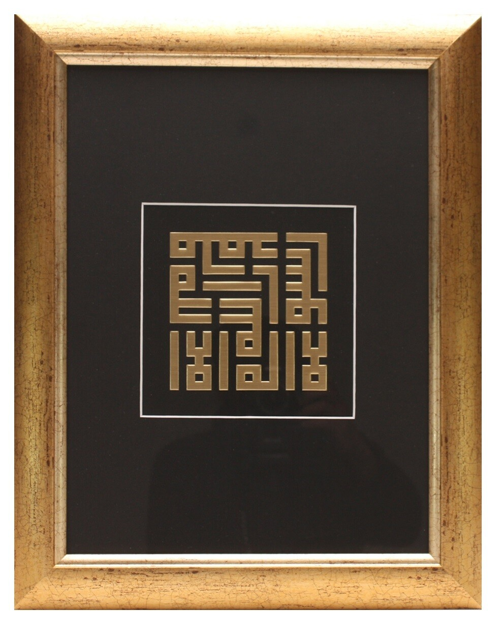 Gold Testimony of Faith - Shahadah on Papyrus in Kufic Design Gold Frame