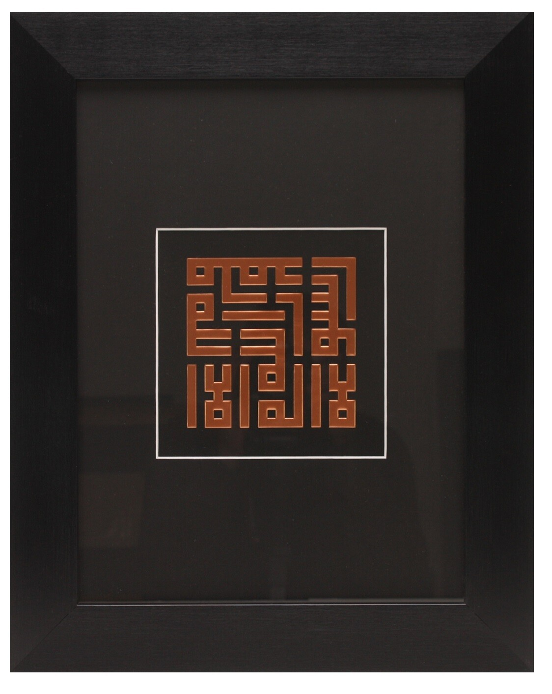 Copper Testimony of Faith - Shahadah in Kufic Design Black Frame