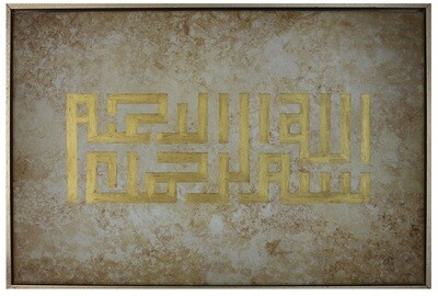 Bismillah Gold Kufic Abstract Stone Design Original Hand painted Canvas in Gold Frame