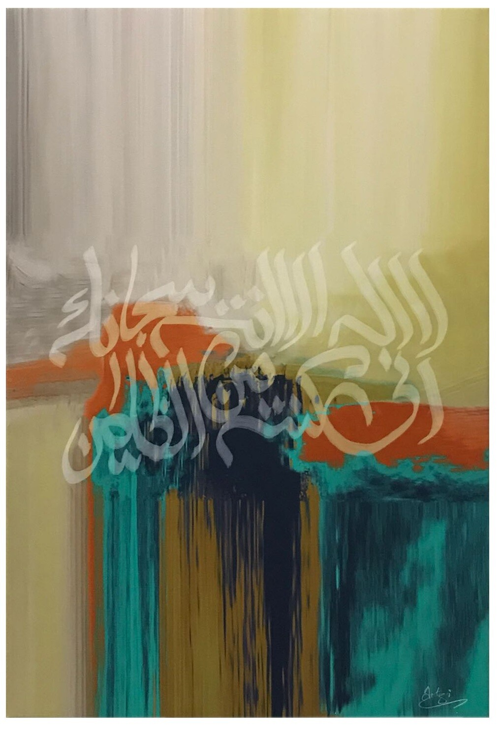 Ayat e Karima Abstract Design Original Giclee Canvas