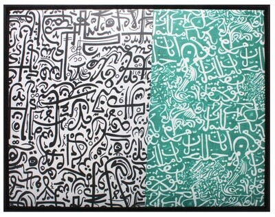Modern Random Arabic Letters Green/Black Original Giclée Canvas