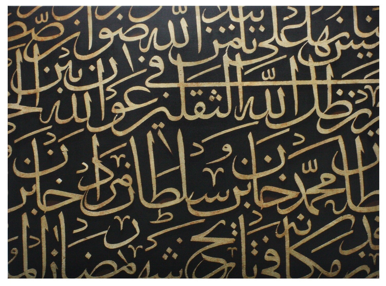 Gold Calligraphy on Black Background Original Giclée Canvas