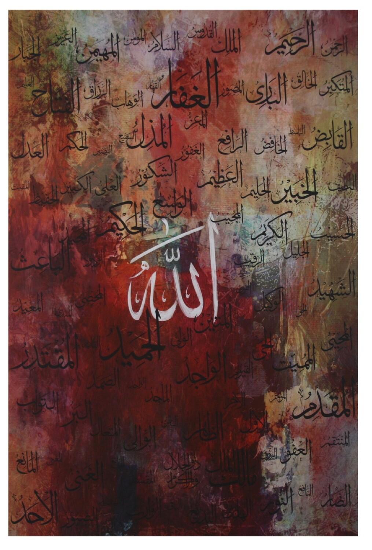 99 Names of Allah Abstract Red Tones Original Giclée Canvas