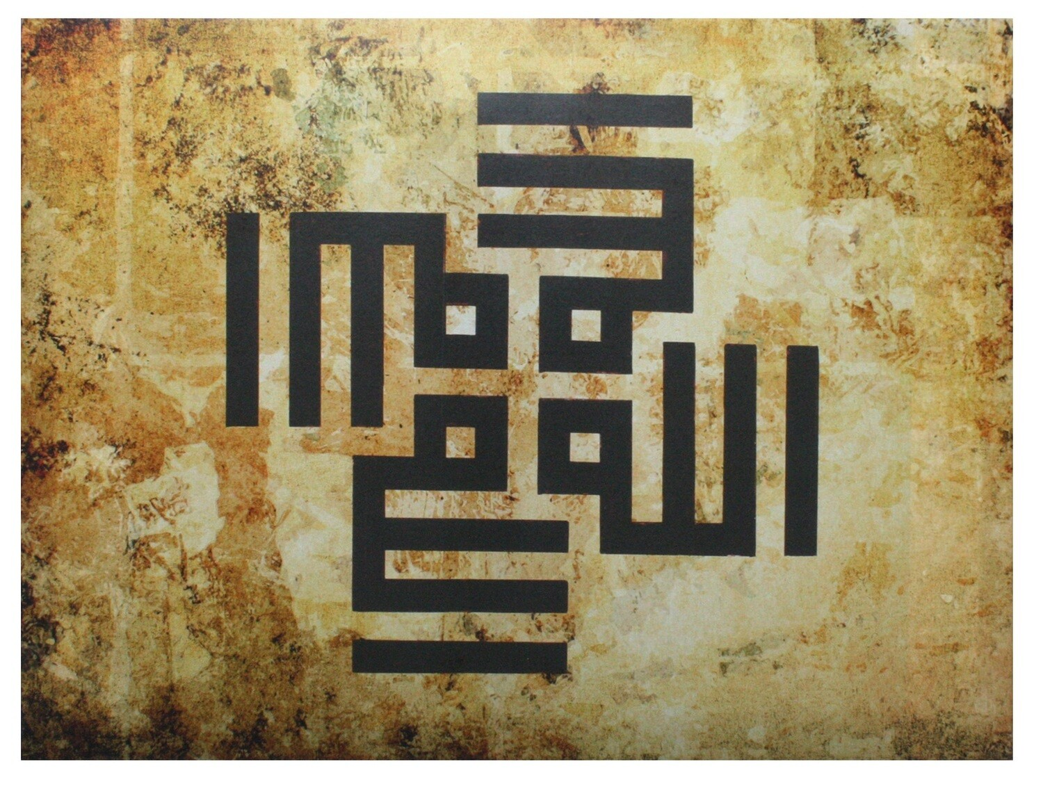Allah Kufic Rotated Abstract Yellow/Gold Design Original Giclée Canvas