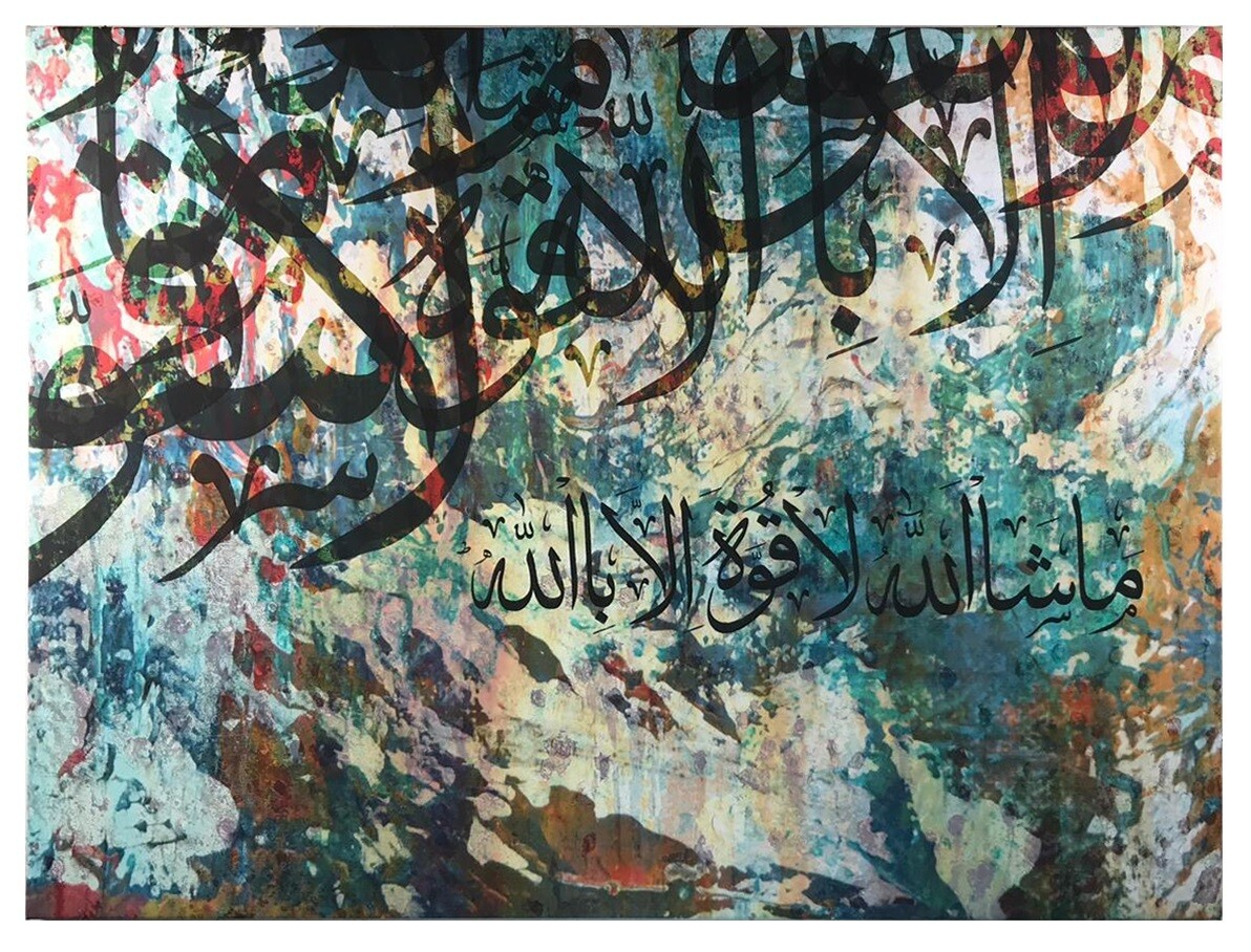 Maa Sha Allah - God has willed Jade Abstract background Original Giclée Canvas