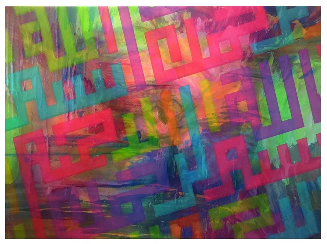 Bismillah Kufic Grafitti Art Design Colourful Abstract background Original Giclee Canvas