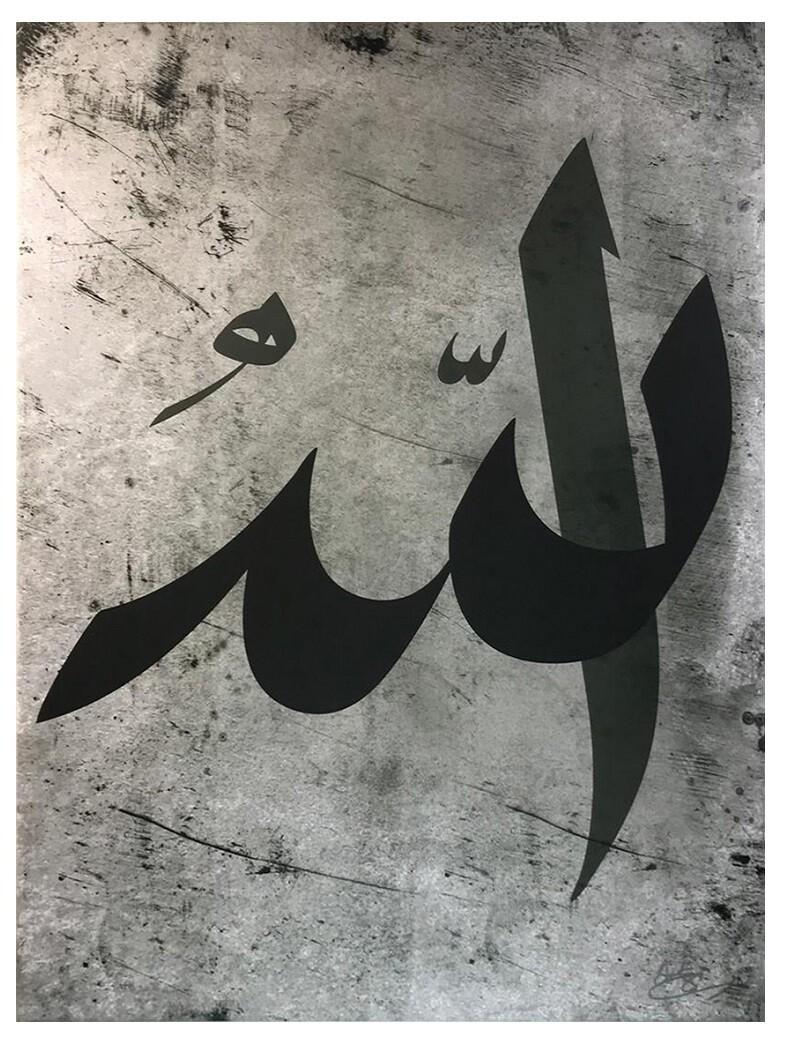 Allah - Black Uthmaani Calligraphy Original Giclée Canvas
