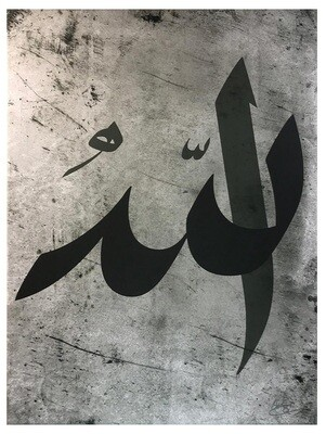 Allah - Black Thuluth Calligraphy Original Giclée Canvas