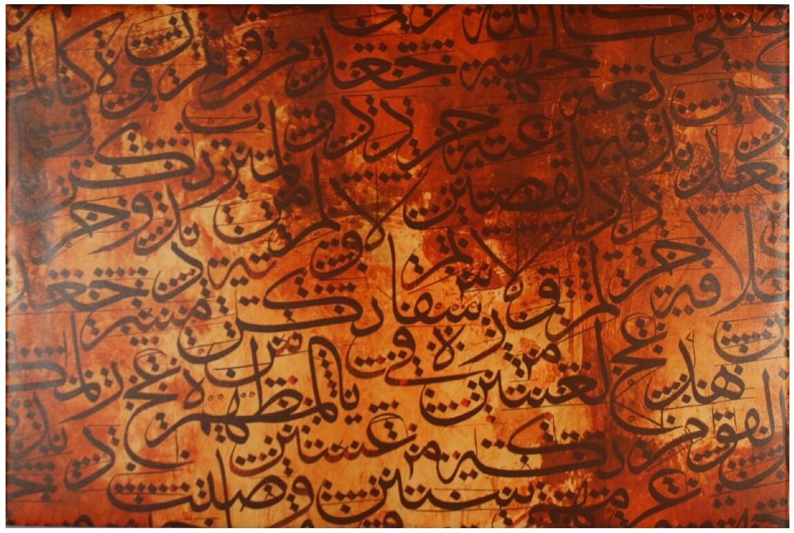 Abstract Arabic Random Letters Auburn Original Giclée Canvas