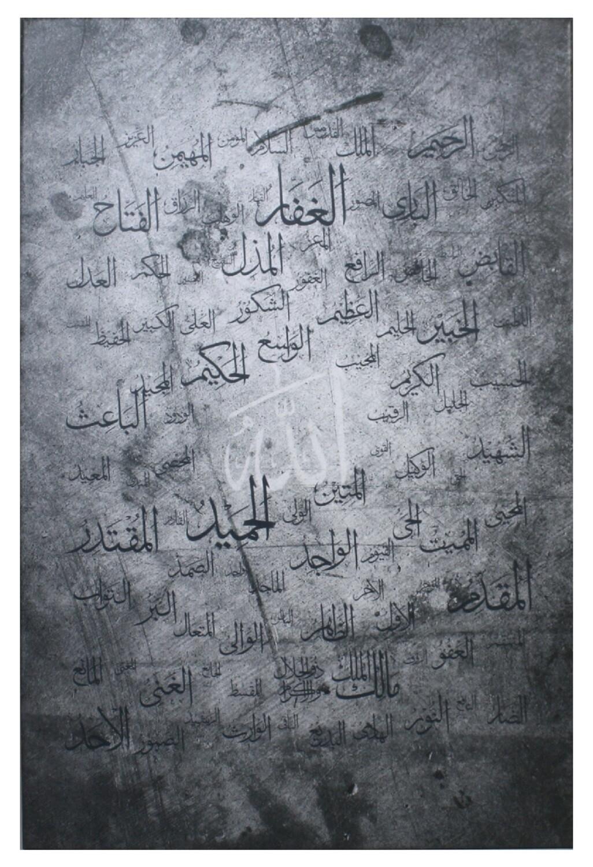 99 Names of Allah Abstract Grey Tones Original Giclée Canvas