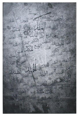 99 Names of Allah Abstract Grey Tones Original Giclée Canvas