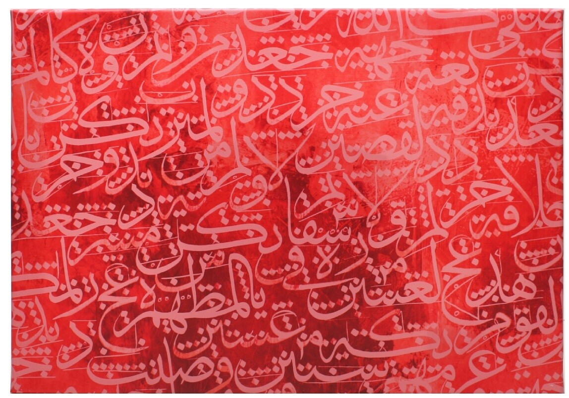 Abstract Random Arabic Letters Red  Original Giclée Canvas