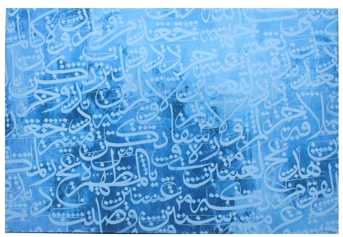 Abstract Arabic Random Letters Blue Original Giclée Canvas