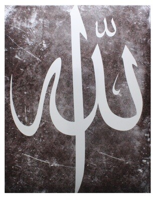 Allah - White Thuluth Calligraphy Original Giclée Canvas