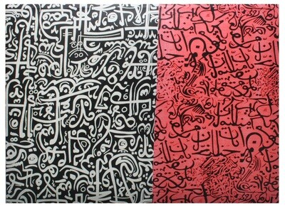 Modern Random Arabic Letters Red/Black Original Giclée Canvas
