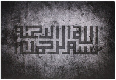 Bismillah Kufic Abstract Grey Design Original Giclée Canvas