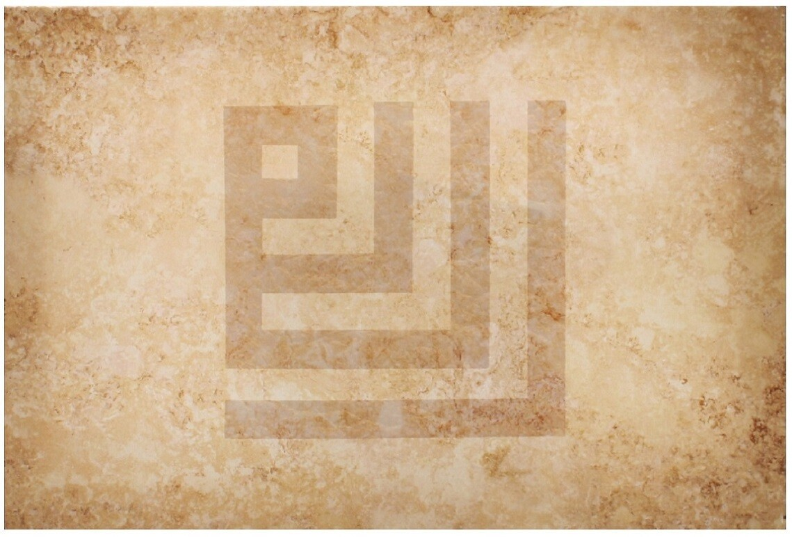Allah Kufic Square Abstract Stone Design Original Giclee Canvas